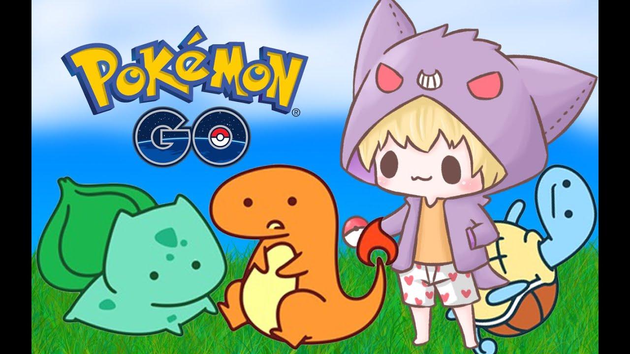 Pokemon GO : 精靈寶可夢GO 御三家公園 / 遇到稀有的小火龍 - YouTube