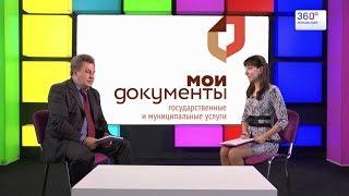 Интервью Жуковский (А.В. Ушкарев)