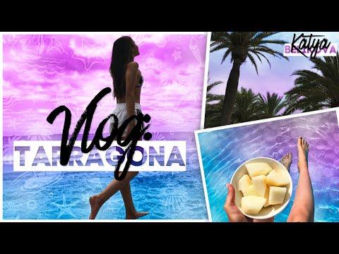 TARRAGONA VLOG // ИСПАНИЯ // Katrin's travel