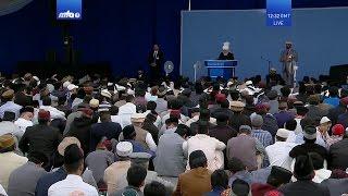Sermon du vendredi 14-04-2017: Attributs d'un véritable musulman