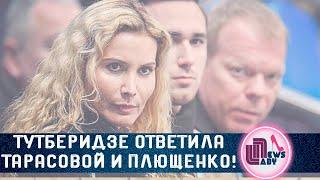 В команде Тутберидзе ответили на нападки в адрес Алины Загитовой