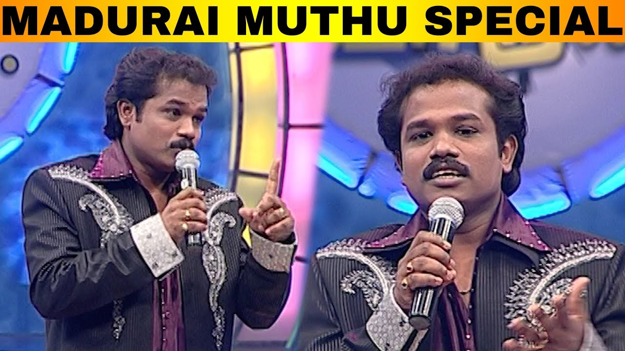 Download Madurai Muthu Comedy Collection   Episode 20   Solo Performance   Asatha Povathu Yaru   மதுரை முத்து