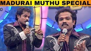 Madurai Muthu Comedy Collection | Episode 20 | Solo Performance | Asatha Povathu Yaru