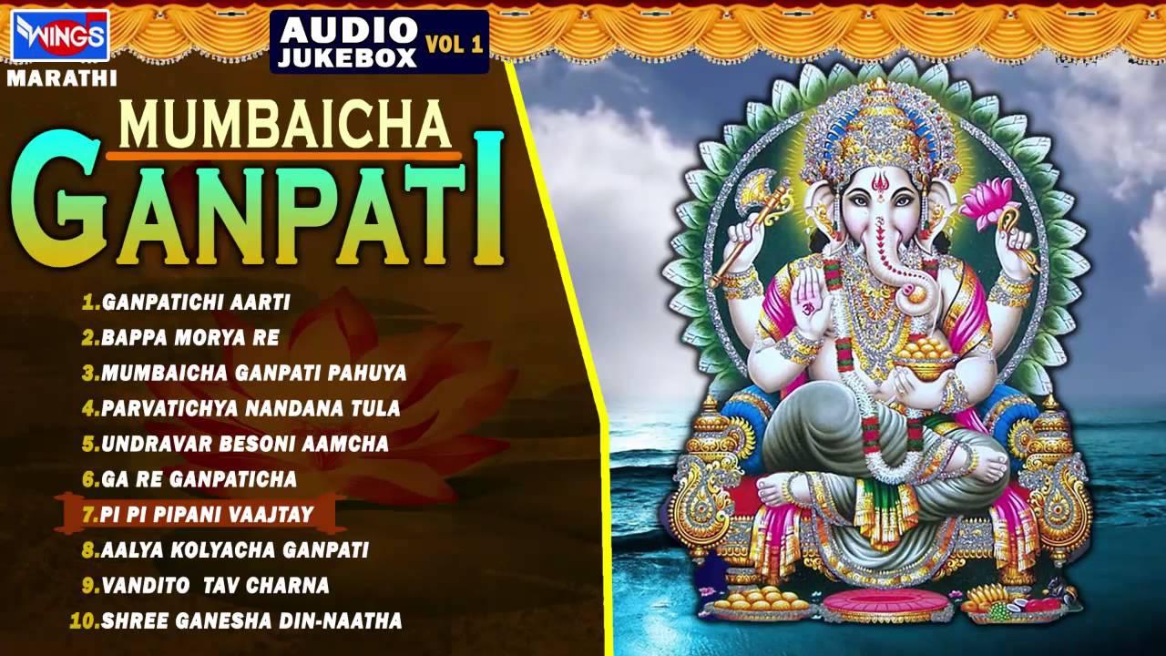 Mumbai Cha Ganpati  Bappa Morya Re Ga Re Ganpaticha