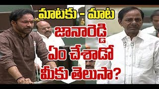 kishan reddy about bjp