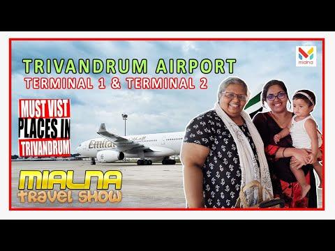 Trivandrum Airport | Terminal 1 | Terminal 2 ♣ Mialna Travel Show ♣