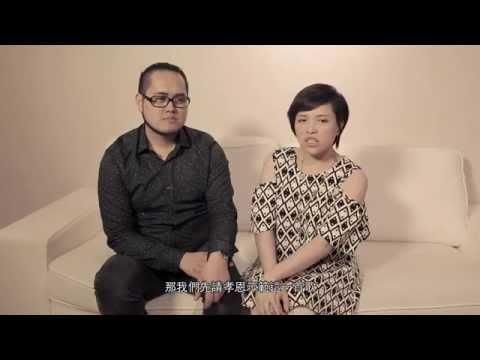 【Vocal運用技巧】第一堂:歐開合唱團▸ 歌唱技巧