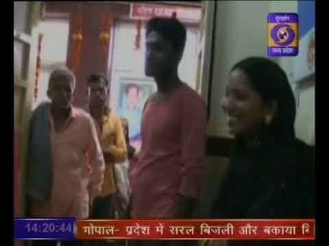 Ground Report Madhya Pradesh: Ayushman Bharat Yojna Shivpuri