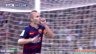 Real Madrid 0-4 FC Barcelona (22/11/2015) HD El-Clasico (Goals & Highlights)
