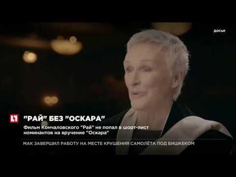 Фильм Рай 2016 Смотреть -