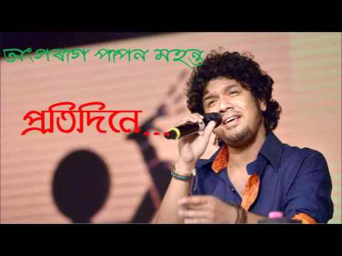 rodor sithi papon song
