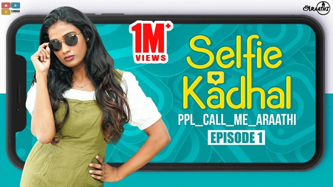 Download Selfie Kadhal | Episode -1 | Ppl_call_me_araathi | series 1 | Poornima Ravi | Araathi | Tamada Media