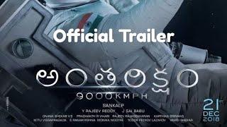 VarunTej's Anthariksham 9000 KMPH Movie Trailer | #Varuntej #Anthariksham9000kmph | Fan Made Trailer