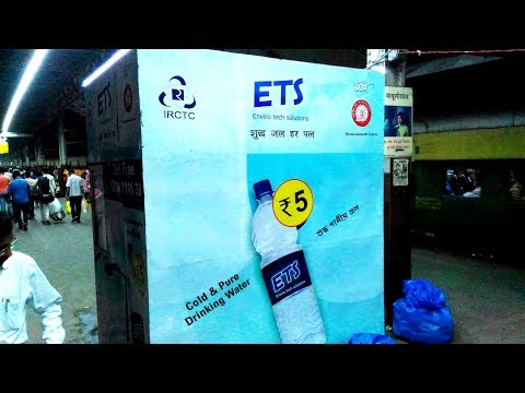 IRCTC Safe Drinking Water Vending Machine | Rs 5 per Litre | Howrah Station | Enviro Tech Solutions