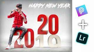 Happy new year 2020 photo editing 2020 happy new year photo editing