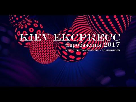 Kiev Express - 6 maj - Robin Bengtssons äventyr i Kiev - Eurovision 2017