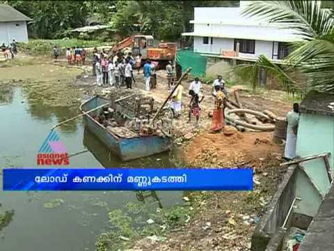 Soil Transfer in Alappuzha : Chuttuvattom News