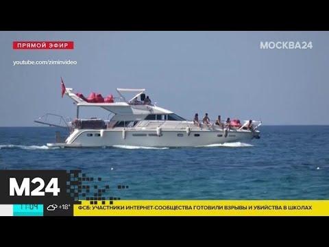 В Турции наступила вторая волна COVID-19 - Москва 24