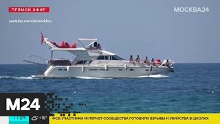 В Турции наступила вторая волна COVID 19 Москва 24