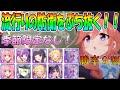 【クラロワ】アリーナ1最強デッキ - YouTube