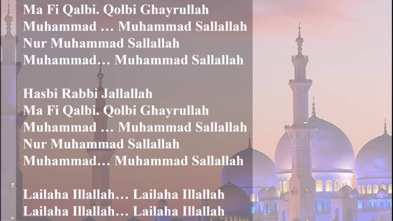 LirikNasyid.com : Hussein Kalla - Be Like Muhammad