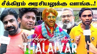 Public Wish Superstar Rajinikanth On His B'Day