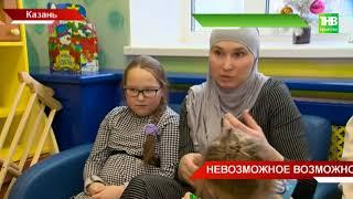 Уникальные операции ДРКБ: татарстанские врачи делают практически невозможное - ТНВ