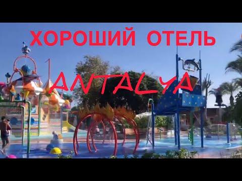 Отель IC Hotels Green Palace 5* | Турция/Antalya | Обзор от своих | Без комментария .Обзор.