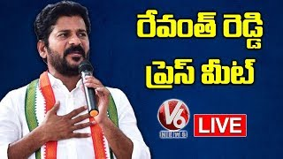 Congress MP Revanth Reddy Press Meet Live  Telugu