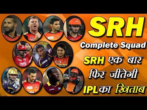 FULL SQUAD FOR SRH | SRH FULL TEAM LIST | IPL 2018 SRH  LIST IN 2018 IPL  | ALL TEAM LIST
