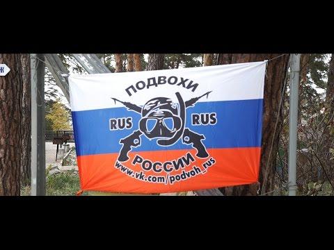 Подводная охота - весёлое закрытие сезона на Урале!