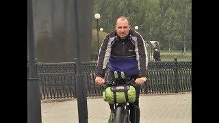 Из Рима в Могилёв на велосипеде 07 10 2017