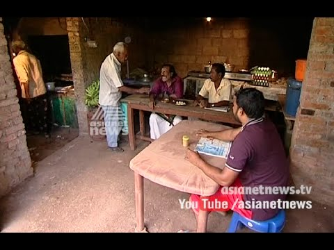 Political Discussion in Tea Shop | ചായക്കടയിലെ രാഷ്ട്രീയ ചര്ച്ചകള് | Episode 09 | 6 May 2016