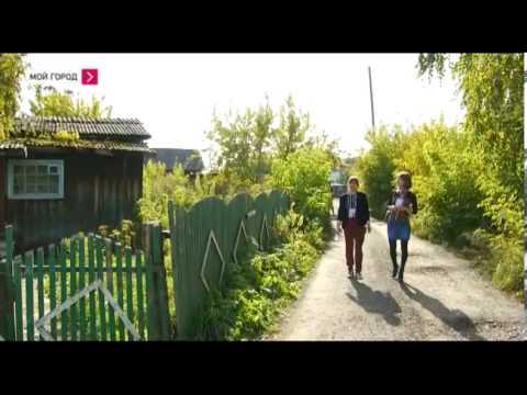 Кемерово ру Самый голландский город в Сибири
