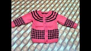 Beautiful design for woolen sweater in hindi   kids sweater design in hindi part1