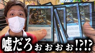 【衝撃】実家で眠ってたカードを20年ぶりに開封した結果…(後編) 20 years ago collections