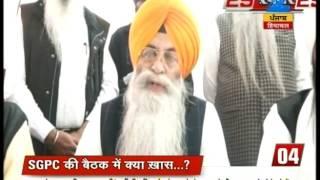 25 khabar 25 reporter   gurmehar kaur filed complaint against abvp in dcw