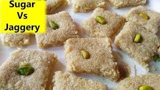 Sooji Barfi Recipe | Very Delicious 2 Methods | सूजी/रवा की बर्फी दो तरीके शक्कर और गुड़ के साथ