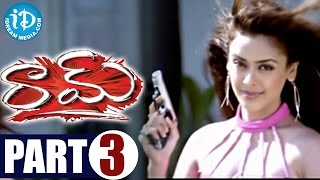 Raam Full Movie Part 3    Nitin, Genelia D'Souza    N Shankar    Yuvan Shankar Raja