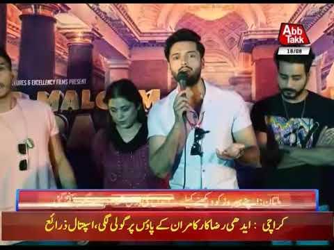 Artists Of 'Na Maloom Afraad' Visit Multan