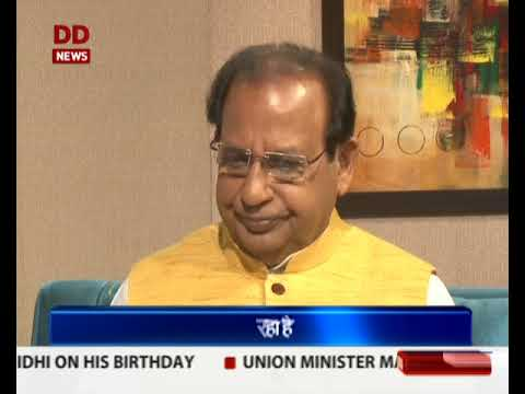 Governor of Assam Prof Jagdish Mukhi speaks exclusively to DD News