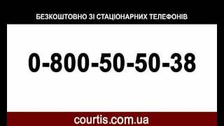 Адвокат Харьков. Адвокатская контора Кортис.avi(http://courtis.com.ua/, 2011-06-15T18:03:20.000Z)