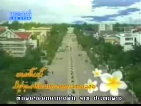 Dan Dok Champa - Muang Lao Ban Hau