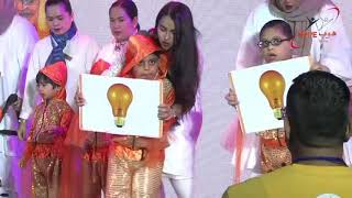 HOPE Qatar: 14th Annual Day: Picture Dance - Shine Bright in Orange