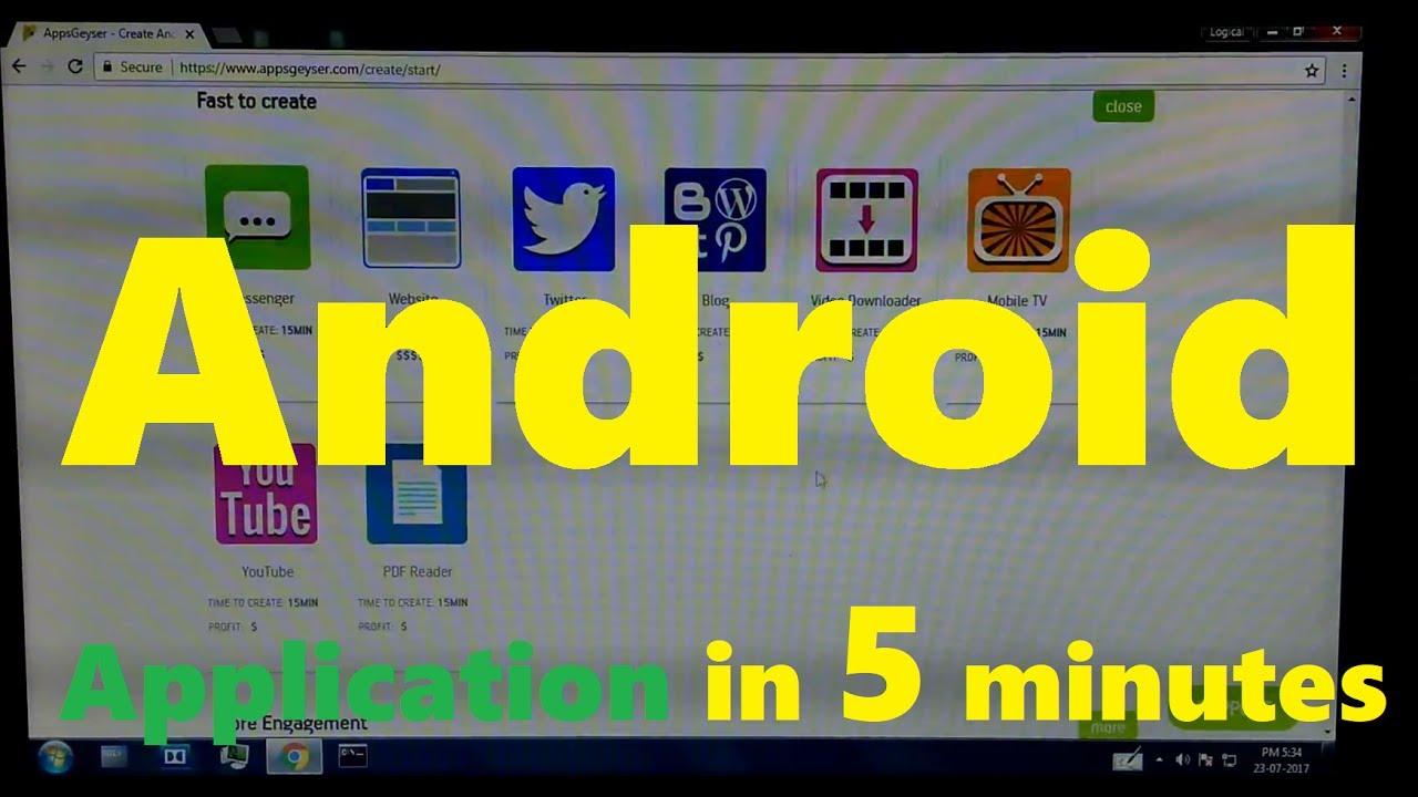 Create android app in 5 min   | Hindi | appsgeyser | New method