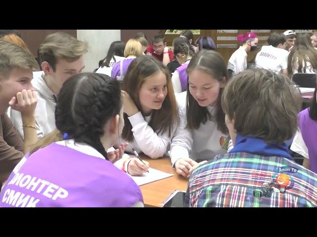 Первый форум волонтеров. г. Озерск. 2021