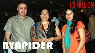 Reema Lagoo Family Photos || Father, Mother, Husband & Daughter!!!