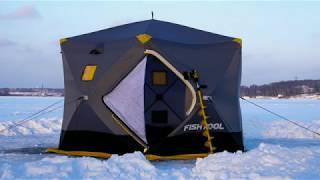 Палатки для зимней рыбалки Fishtool Pentahouse 5T