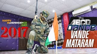 Baixar Vande Mataram Dance Video | Disney's ABCD 2 | Ajay Poptron Choreography | Independence day | 2017