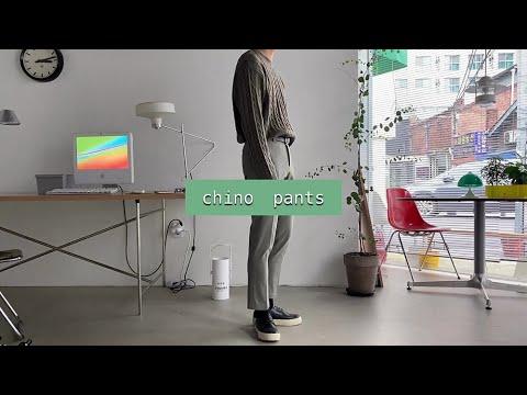 오브제 밴딩 스판 치노 팬츠 (7color)